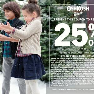 OshKosh B'gosh 25% Off Coupon #GiveHappy