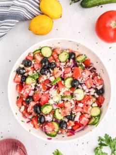 Easy Mediterranean Cucumber Salad Recipe